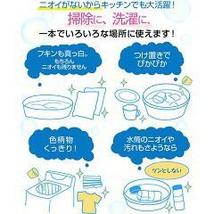 オキシクリーン(1.5kg)(発送可能時期:3-7日(通常))[漂白剤・ブリーチ剤(シミ抜き しみ抜き)]