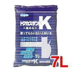 猫砂 おから トフカスサンドK(7L)(発送可能時期:1-5日(通常))[猫砂・猫トイレ用品]