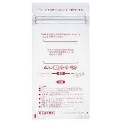 ピジョン 母乳フリーザーパック80ml×20枚入り(20枚入)(発送可能時期:3-7日(通常))[母乳パック]