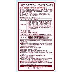 鉄プラスコラーゲンウエハース(40枚入)(発送可能時期:3-7日(通常))[バランス 栄養]