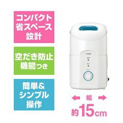 ツインバード パーソナル加湿器 ホワイト SK-4974W(1台)(発送可能時期:3-7日(通常))[加湿器]