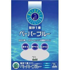 猫砂1番 ペーパーブルー(7L)(発送可能時期:3-7日(通常))[猫砂・猫トイレ用品]