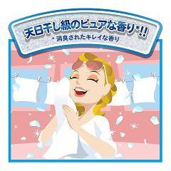 ボールド 香りのサプリインジェル 詰替え用 超特大サイズ(1.26kg)(発送可能時期:3-7日(通常))[柔軟剤入り洗濯洗剤つめかえ用(液体)]