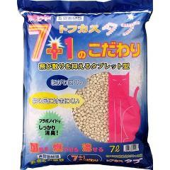 猫砂 おから クリーンビート トフカスタブ(7L)(発送可能時期:1-5日(通常))[猫砂・猫トイレ用品]