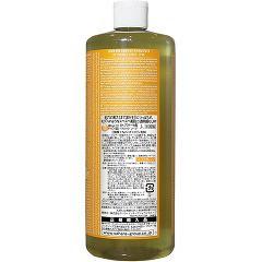 ドクターブロナー マジックソープ シトラスオレンジ 正規品(944mL)(発送可能時期:3-7日(通常))[無添加ボディソープ・敏感肌ボディソープ]