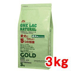森乳サンワールド ワンラックナチュラル ゴールド(3kg)(発送可能時期:3-7日(通常))[ドッグフード(ドライフード)]