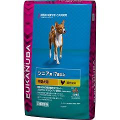 ユーカヌバ 7歳以上用 シニア 中型犬種 小粒(7.5kg)(発送可能時期:3-7日(通常))[ドッグフード(ドライフード)]【送料無料】