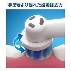 ブラウン オーラルB 電動歯ブラシ プラックコントロール DB4510N(1コ入)(発送可能時期:3-7日(通常))[電動歯ブラシ]
