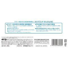 牛乳石鹸 無添加せっけん(100g*3コ入)(発送可能時期:3-7日(通常))[無添加石鹸・自然派石鹸]