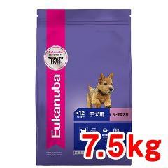 ユーカヌバ チキンベース 子犬用 小・中型犬用 〜12ヶ月まで(7.5kg)(発送可能時期:3-7日(通常))[ドッグフード(ドライフード)]