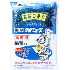 猫砂 ミラクル グッドミューズ(3.9kg)(発送可能時期:3-7日(通常))[猫砂・猫トイレ用品]