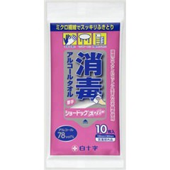 ショードックスーパー(10枚入)(発送可能時期:3-7日(通常))[消臭除菌・清拭剤]