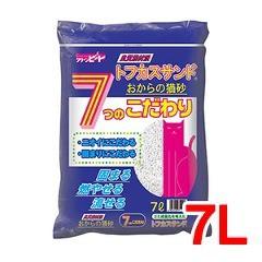 猫砂 おから クリーンビート NEWトフカスサンド(7L)(発送可能時期:1-5日(通常))[猫砂・猫トイレ用品]