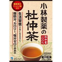 小林製薬 杜仲茶(煮だしタイプ)(1.5g*30包入)(発送可能時期:3-7日(通常))[ダイエットフード その他]
