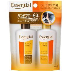 エッセンシャルしっとりツヤ髪SPCDミニセット(1セット)(発送可能時期:3-7日(通常))[トラベルセット]