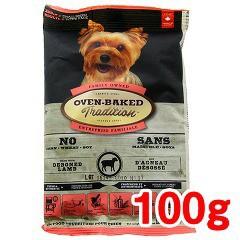 【企画品】オーブンベークドトラディション OBT ラム&ブラウンライス(100g)(発送可能時期:1週間-10日(通常))[犬用品]