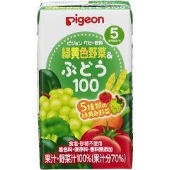 ピジョン ベビー飲料 緑黄色野菜&ぶどう100(125mL*3本入)(発送可能時期:3-7日(通常))[ベビー 果汁]