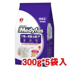 メディファス 11歳から 老齢猫用 チキン味(300g*5袋入)(発送可能時期:3-7日(通常))[キャットフード(ドライフード)]