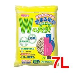 猫砂 おから クリーンビート NEWトフカスパイン(7L)(発送可能時期:1-5日(通常))[猫砂・猫トイレ用品]