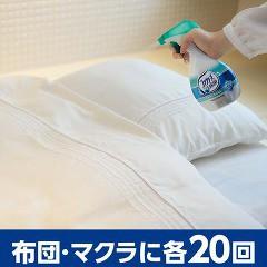 ファブリーズ ふわりおひさまの香り つめかえ用(320mL)(発送可能時期:3-7日(通常))[消臭・除菌スプレー]
