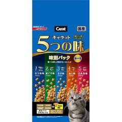 キャラット 5つの味 飽きやすい成猫用 海の幸(1.2kg)(発送可能時期:3-7日(通常))[キャットフード(ドライフード)]