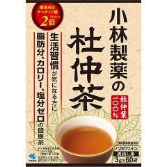 小林製薬 杜仲茶(煮だしタイプ)(3.0g*60包入)(発送可能時期:3-7日(通常))[ダイエットフード その他]