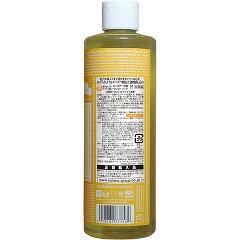 ドクターブロナー マジックソープ シトラスオレンジ 正規品(472mL)(発送可能時期:3-7日(通常))[無添加ボディソープ・敏感肌ボディソープ]