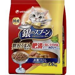 銀のスプーンおいしいカロリーコントロール成猫用お魚づくし(1.6kg)(発送可能時期:3-7日(通常))[キャットフード(ドライフード)]