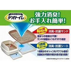 猫砂 デオトイレ 複数猫用消臭シート(4枚入)(発送可能時期:3-7日(通常))[猫砂・猫トイレ用品]