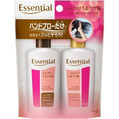 エッセンシャルふんわりうるツヤ髪SPCDミニセット(1セット)(発送可能時期:3-7日(通常))[トラベルセット]