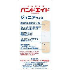 バンドエイド 肌色タイプ ジュニアサイズ(18枚入)(18枚入)(発送可能時期:3-7日(通常))[指先絆創膏 普通]