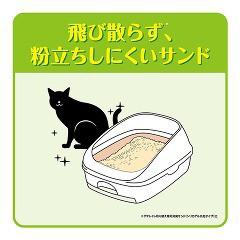 デオトイレ 飛び散らない緑茶成分入り消臭サンド(2L)(発送可能時期:3-7日(通常))[猫砂・猫トイレ用品]