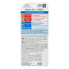 ビオレ UVアクアリッチウォータリージェル(90mL)(発送可能時期:3-7日(通常))[UV 日焼け止め SPF50〜]