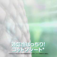 パンパース おむつ さらさらパンツ  スーパージャンボ L(L44枚)(発送可能時期:3-7日(通常))[おむつ Lサイズ パンツ]