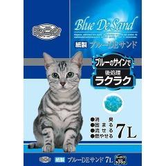 猫砂 ワンニャン ブルーDEサンド(7L)(発送可能時期:1週間-10日(通常))[猫砂・猫トイレ用品]