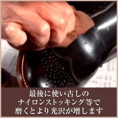 キィウイ 油性靴クリーム 茶(45mL)(発送可能時期:3-7日(通常))[クリーム]