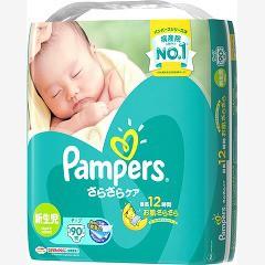 パンパース おむつ さらさらケア テープ   スーパージャンボ 新生児(新生児90枚)(発送可能時期:3-7日(通常))[新生児用おむつ]