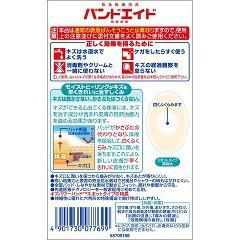 バンドエイド キズパワーパッド スポットタイプ(10枚入)(発送可能時期:3-7日(通常))[湿潤絆創膏]