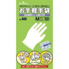 お手軽手袋 Mサイズ(100枚入)(発送可能時期:1週間-10日(通常))[ゴム手袋(薄手)]