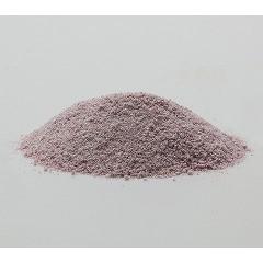 ケンタイ BCAAシトルリンプラス(7.5g*20包)(発送可能時期:1週間-10日(通常))[アミノ酸 パウダー]
