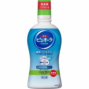 薬用ピュオーラ 洗口液 ノンアルコール(420mL)(発送可能時期:1週間-10日(通常))[歯垢・口臭予防マウスウォッシュ]