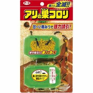 アリの巣コロリ(2.5g*2コ入)(発送可能時期:3-7日(通常))[殺虫剤 アリ]