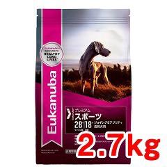 ユーカヌバ プレミアムシリーズ 活発犬用 全犬種用 1歳以上 小粒(2.7Kg)(発送可能時期:1週間-10日(通常))[ドッグフード(ドライフード)]