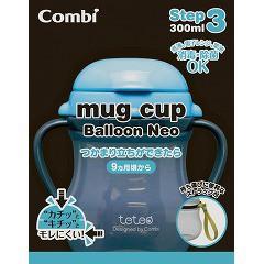 テテオ マグカップ バルーン Neo(1コ入)(発送可能時期:1週間-10日(通常))[ベビーカップ マグ]