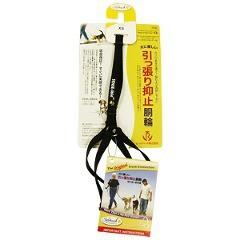 犬にやさしい 引っ張り抑制胴輪 XS ブラック(1コ入)(発送可能時期:2週間程度(通常))[ペットのお散歩用品・おしゃれ]