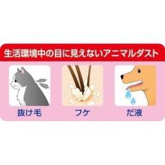 アレルウオッシュ 消臭スプレー(300mL)(発送可能時期:3-7日(通常))[ペットの防虫・消臭・お掃除]