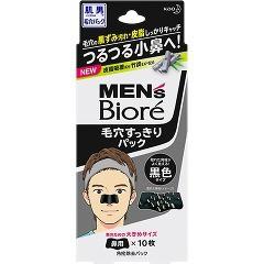 メンズビオレ 毛穴すっきりパック 黒色タイプ(10枚入)(発送可能時期:3-7日(通常))[パック 男性用]