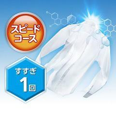 アリエール スピードプラス(360g)(発送可能時期:3-7日(通常))[洗濯洗剤(液体)]