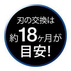 ブラウン シェーバー シリーズ7 網刃・内刃 F/C70B-3(1コ入)(発送可能時期:1週間-10日(通常))[シェーバー替え刃]