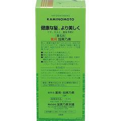 薬用加美乃素(180mL)(発送可能時期:3-7日(通常))[男女兼用育毛剤]【送料無料】